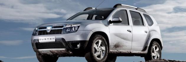 Dacia Duster с подарък