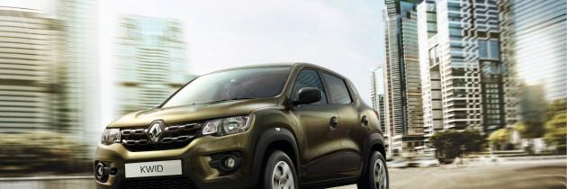 Renault представя KWID